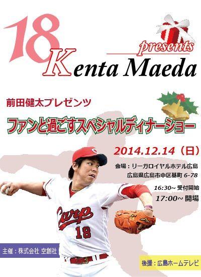 2014-11-20-23-11-46
