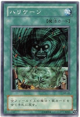 card100002511_1