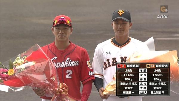 【広島】田中広輔さん、弟・俊太さんと並んで花束【巨人】