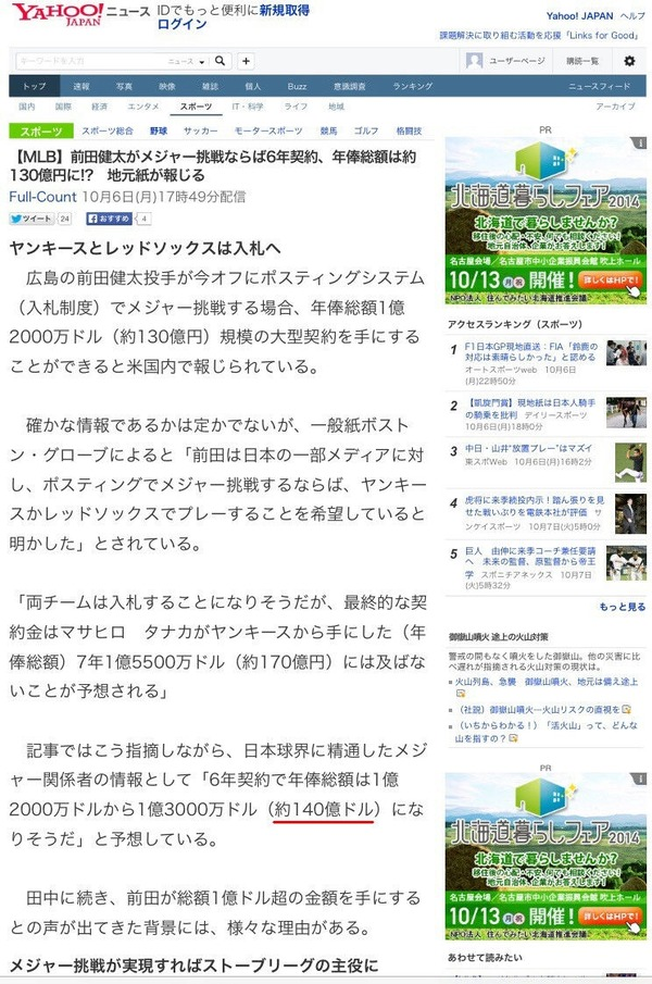 2014-11-08-01-53-09