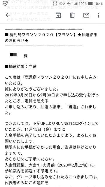 Screenshot_20191031-104642_1