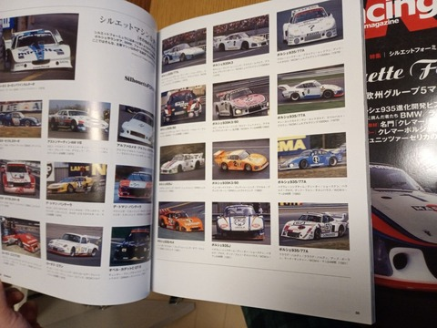 specialproductioncar-catalogue2