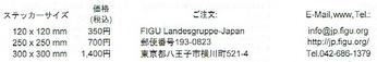 スクリーンショット 2020-02-14 18.36.09