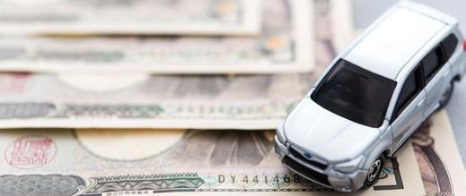 10万円以下の激安中古車が増えているのはなぜ?