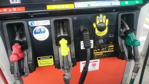 自動車燃料の種類