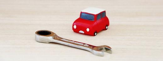 【注意】事故車も過走行車も売れる時代になりましたが・・・