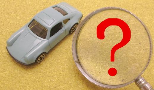 彼女の車の問題と、車買取店の対応