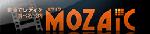 広島の動画デリヘル【MOZAIC〜モザイク〜HP】