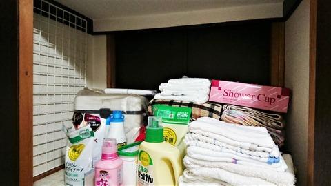 浴室棚04