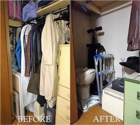 closet06