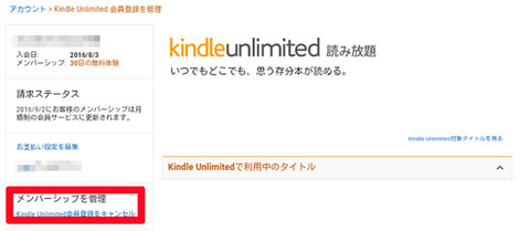 mm_kindle05