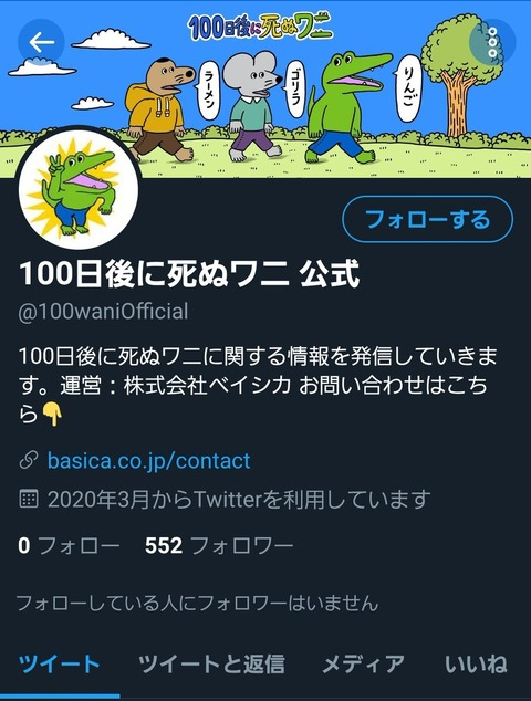 186os3Q