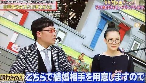 yamasato-aoi2