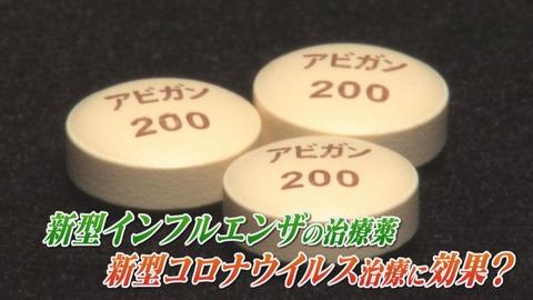 20200310-00010000-nbnv-000-1-view