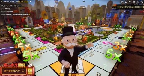 monopoly-Bonus2-940x497