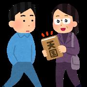 日本人「俺は宗教に逃げるほど弱い人間じゃない」→墓参り、初詣、いただきます等なども否定か…