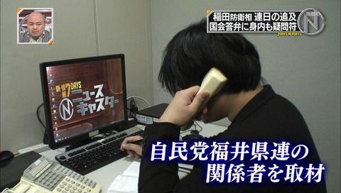 【訃報】稲田朋美さんの評判、とんでもない
