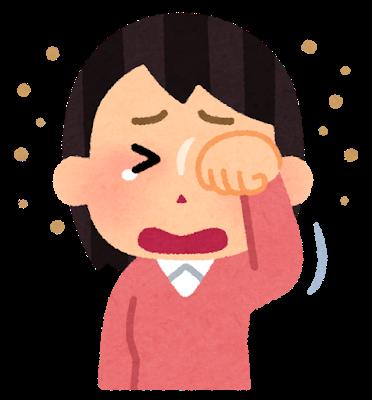【悲報】マスク足んないのに黄砂襲来