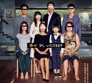 【悲報】話題の映画「パラサイト 半地下の家族」の監督が日本を馬鹿にするwwwww