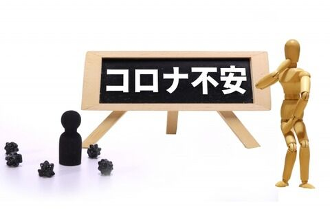 【新型コロナ】狂気!日本政府の方針がヤバすぎるwwwww