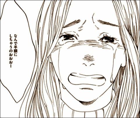 このマン様が何故泣き出したのか理解できない奴はアスペ確定wwwww(画像あり)