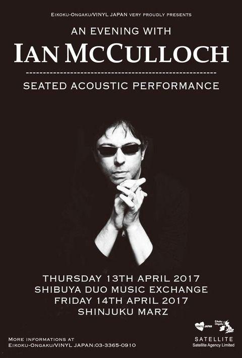 イギリスのロックミュージシャン「Ian McCulloch」、北朝鮮の武力衝突を恐れ日本から出国&公演キャンセル