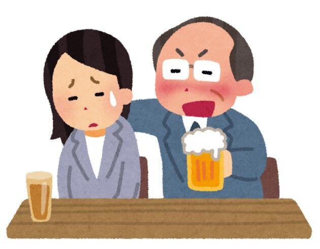 なんで上司って飲み会が好きなの?