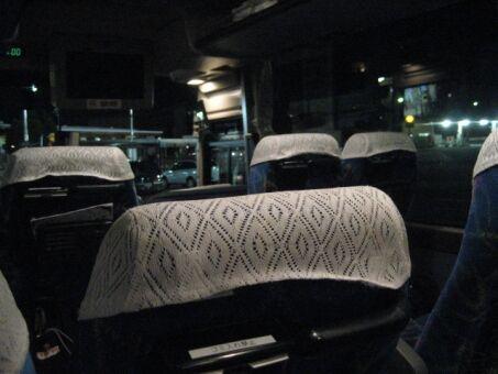 【新型コロナ】夜行バスがやばい・・・・・・・・