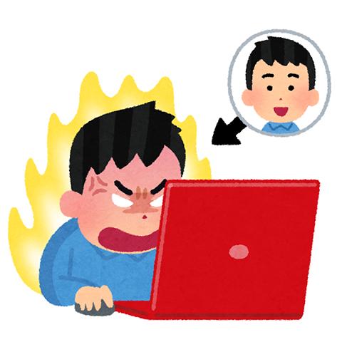 【速報】ネット、ガチで実名化へ おまいら敬語になるの?www