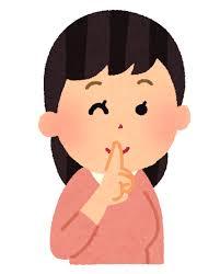 壇蜜(39)が衝撃告白「お風呂場でイケナイことしますよ」