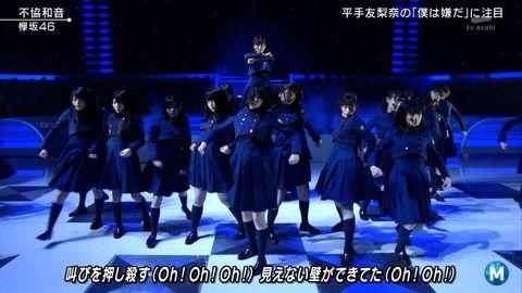 【画像】 Mステに出演した欅坂のダンスが凄すぎる けものフレンズを処刑wwwwwwwwwwwww