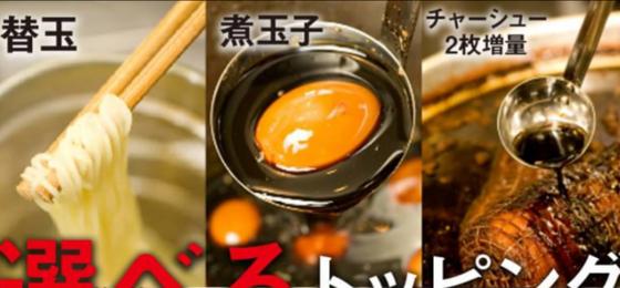 【画像】どうみても生卵な煮玉子を見つけたんやがwwwwwwwwwwwwwwwwwwwwwwwwwwwwwwwwwwwwwwwwwwwwwwwwwwwwwww