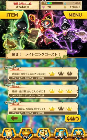 Screenshot_2014-09-28-15-40-14