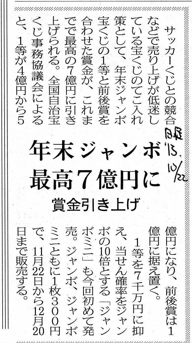 c9bc322e1c067 日本カジノ健康保養学会