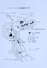 バーデン市街図