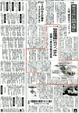 仙台カジノ6・20