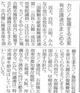 読売、11・8・26