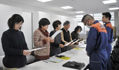 【社会】Jアラート訓練「中止を」藤沢市民が市に要請「外敵をつくりだし、市民に戦争やむなしとの感情を抱かせることにつながる」