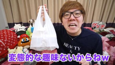 【悲報】大人気YouTuberヒカキンさん、わずか二日の間に矛盾する