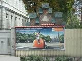 2-2 ウィーンの広告