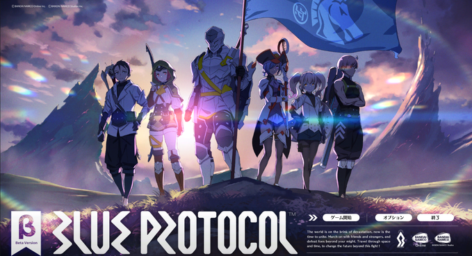 BLUE PROTOCOL   2020_04_24 13_25_03