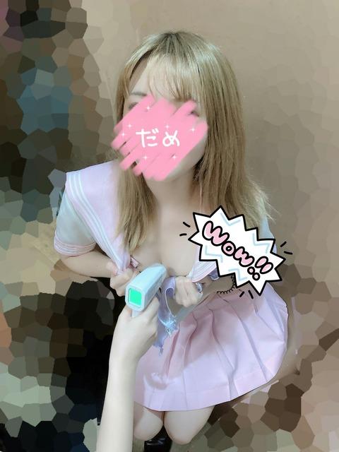 PicsArt_07-10-06.01.11