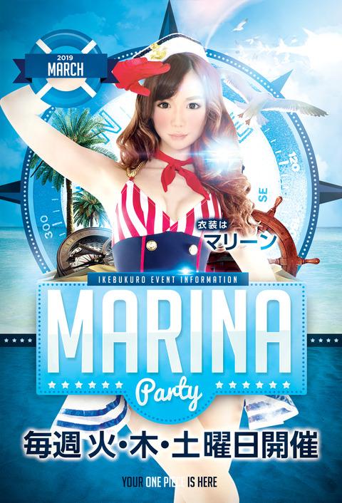 Marina-Party