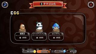 Castle&Doragon攻防戦