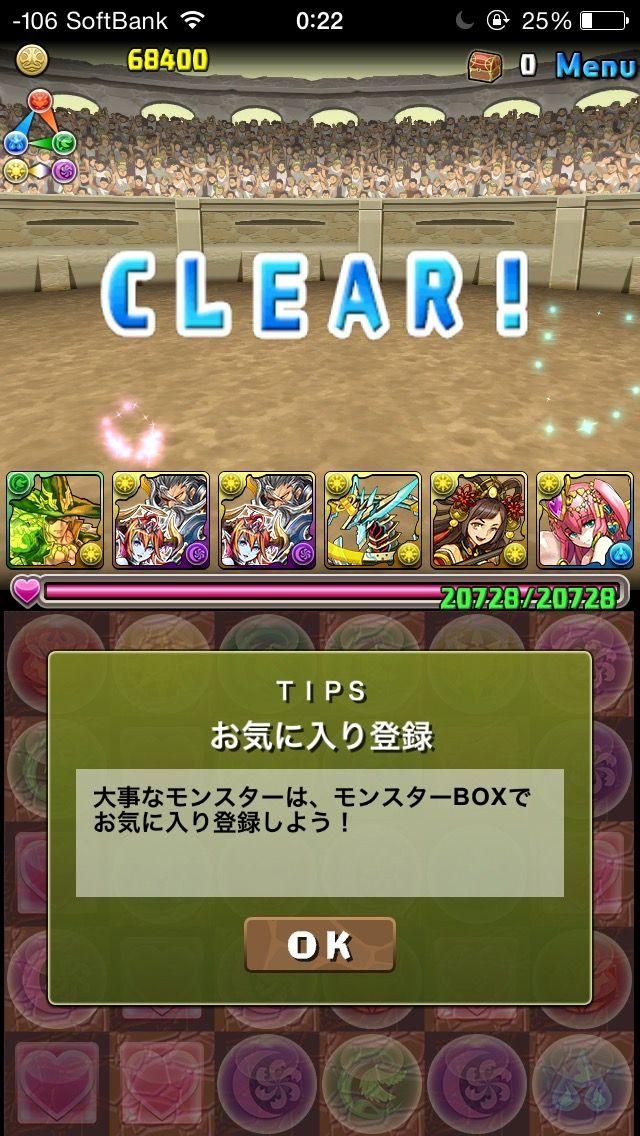 IMG_7035