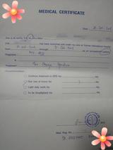 ヤンヒー病院性別適合手術証明書