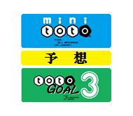 mini190x167(予想)