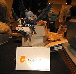 WHF神戸25