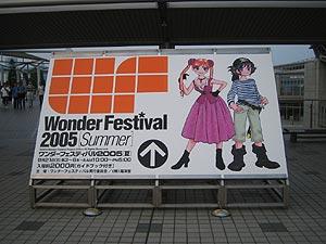 Wf2005Summer