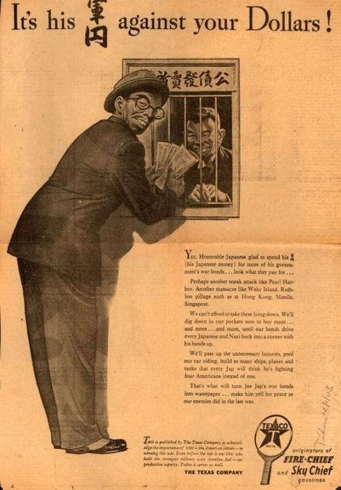 vintage_ads_20